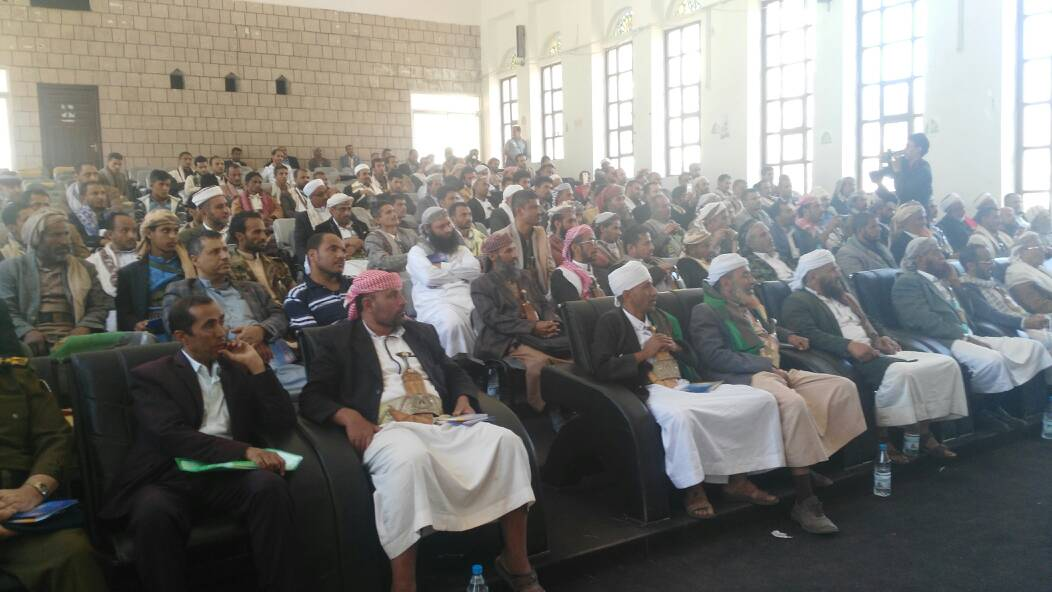 ندوة علمائية بإب حول مؤامرات العدوان الصهيوامريكي على اليمن .