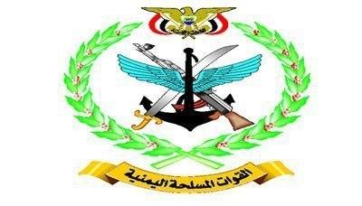 عاجل وزارة الدفاع اليمنية تعلن رسميا فتح باب القبول للتجنيد للعام 2018م