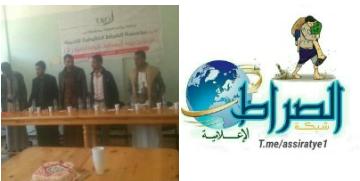 إب : الصراط تكرم المشاركين بالدورة الثانيه بالإسعافات الاوليه بمديرية جبلة .