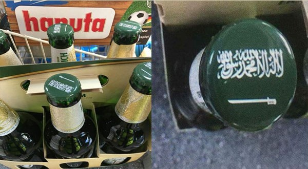 بالصور : لفظ الجلالة وعَلَم السعودية على زجاجات الخمور والشعب غاضب