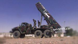 أطلاق صاروخ بدر 1 الباليستي على قاعدة الملك فيصل العسكرية بجيزان
