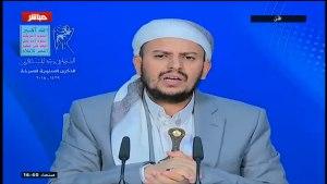 هام : أهم وأبرز ماجاء في خطاب السيد القائد عبد الملك بدرالدين الحوثي بمناسبة الذكرى السنوية للصرخة.