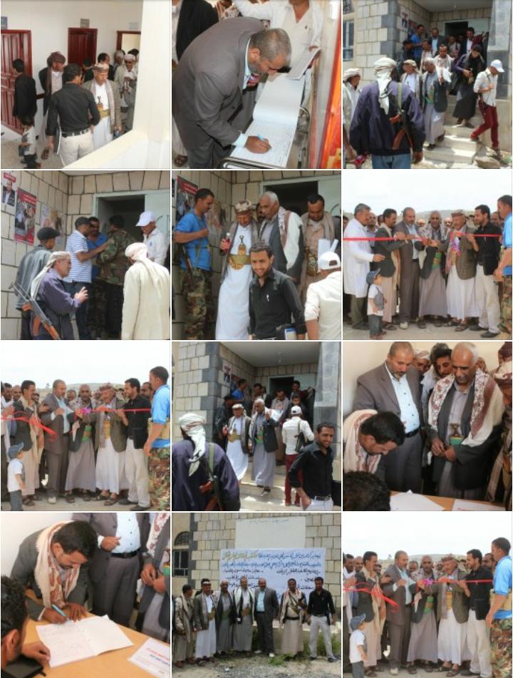شاهد بالصور : إفتتاح المركز الصحي في نوبة اللهبي بين مديريتي الشعر والنادرة .