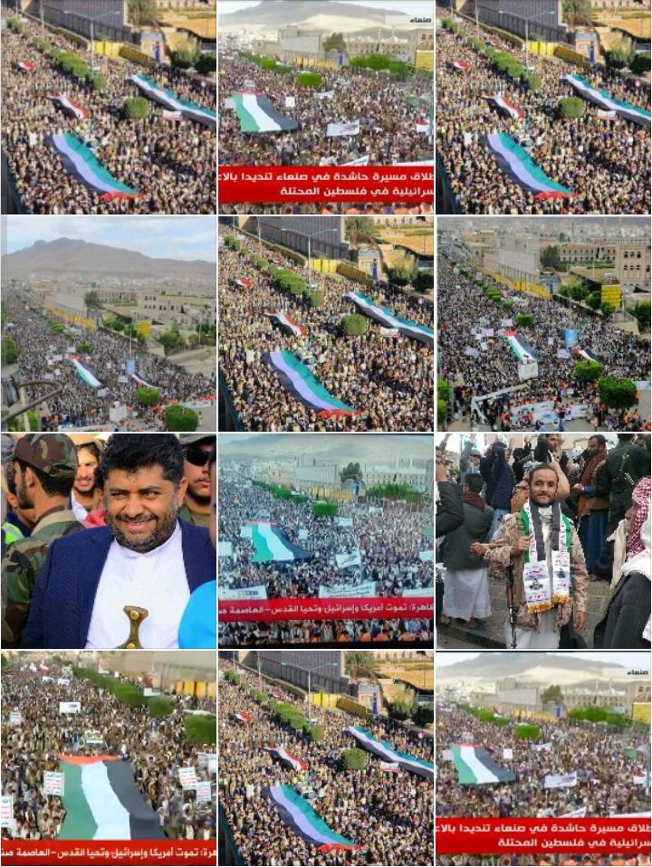بالصور حشد جماهيري كبير بالعاصمة صنعاء تحت شعار(تموت أمريكا وإسرائيل وتحيا القدس)