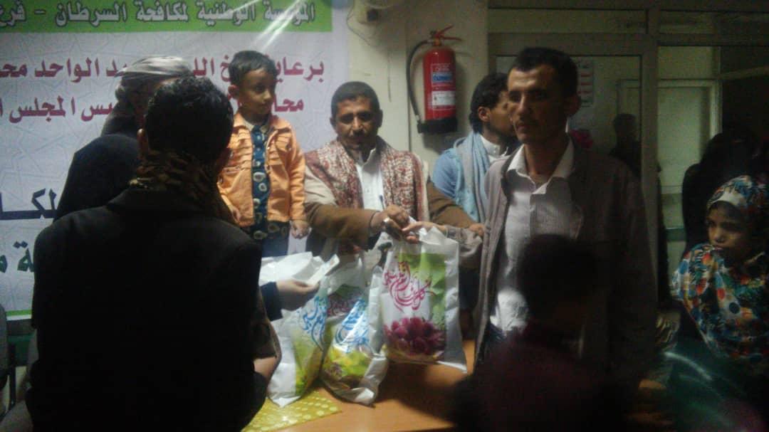 توزيع كسوة العيد ومبالغ نقدية على مرضى السرطان بمحافظة إب.