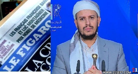 """?""""Abdelmalek Al-Houthi told French newspaper Le Figaro: """"Who is asking the Yemenis to withdraw from Hodeidah or Sanaa as if asking the French to withdraw from Paris"""