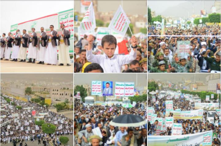 صنعاء : مسيرة جماهيرية كبرى في الذكرى السنوية للصرخة (صور)