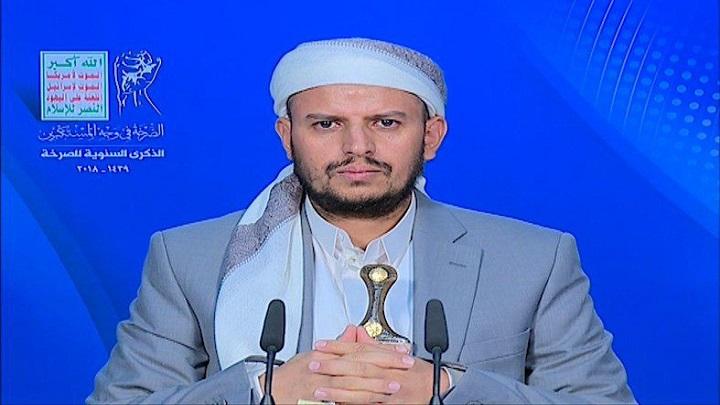 ( نص + فيديو +أستماع ) لـ كلمة السيد عبدالملك بدرالدين الحوثي في الذكرى السنوية للصرخة في وجه المستكبرين 1439هـ .