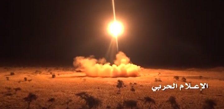 عاجل القوة الصاروخية تطلق صاروخاً باليستياً من طراز بدر1 على مصفاة ارامكو بـجيزان