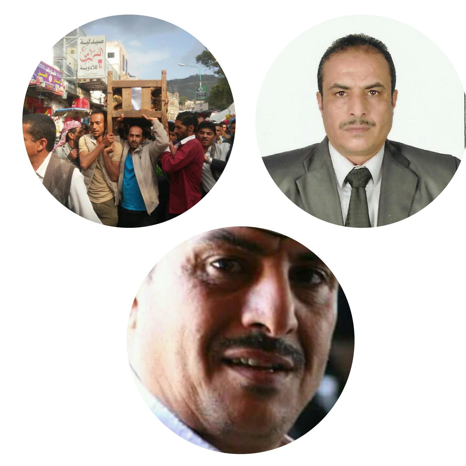 قيادة محافظة إب تنعي وفاة الزميل الاعلامي محمد الدعيس.