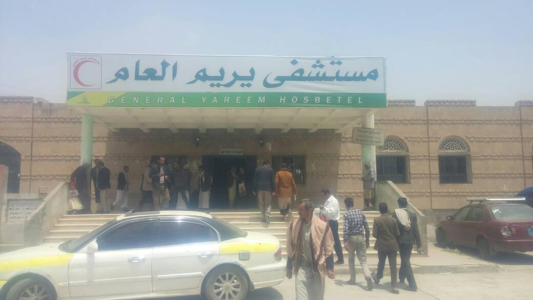إب : وصول عدد من الأجهزة الطبية لمستشفى يريم العام من منظمة الصحة العالمية .