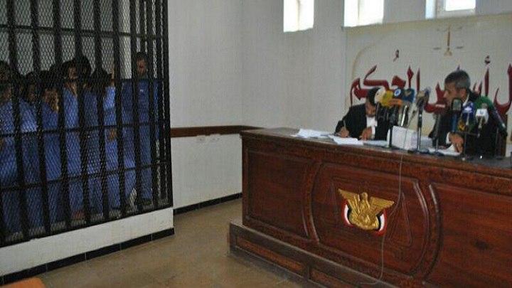 المحكمة الجزائية بصنعاء تقضي بالإعدام تعزيرا لمدان بالتخابر مع السعودية.